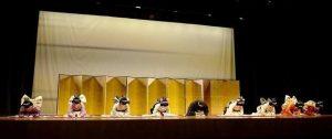 Konokai-Special Japanese Traditional Dance Performance