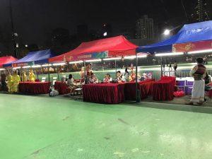 Wanchai Carnival